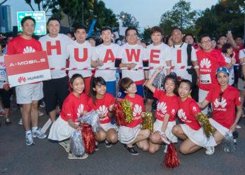 HUAWEI TNP BIG WALK