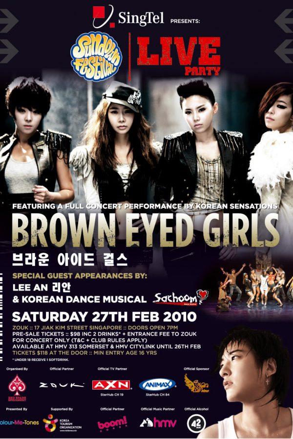 2010 – Live Party