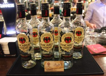BACARDI OAKHEART ACTIVATION