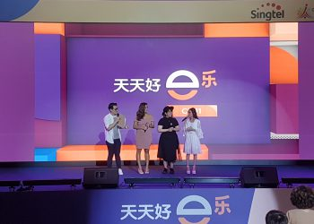 Singtel Launch of e-le Channel
